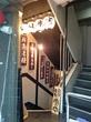 永山本店 渋谷宮下公園/博多料理の居酒屋で唐揚げランチ!