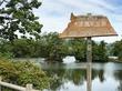 北海道新幹線新函館北斗駅から車で17分の大沼国定公園名物『沼の家の大沼だんご』