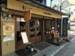 CAFE DROME@富岡市