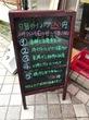 西横浜で、お腹いっぱい・・・