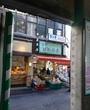 天王町・喫茶ばらの木 ランチはナポリタン&カレーのハーフハーフ♪
