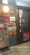 【横浜駅居酒屋】食べ飲み放題2時間2500円!!昭和レトロな高橋商店。