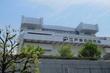 「桜茶寮」 両国 江戸東京博物館