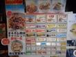 まるぎん商店@大門 愛知県岡崎市 岡崎市の人気ラーメン店のあごそば