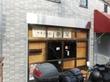 中華そば屋 伊藤@王子神谷  東京都北区豊島 元祖濃厚煮干しラーメンのお店