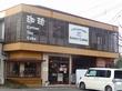 スイートコーンズ:岡崎市のモーニング&南公園の梅