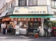 【居酒屋】鯉生刺しに、香ばしいうな重。朝から飲める大衆酒場【鯉とうなぎのまるます家:赤羽】