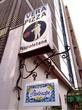 パルテノペ 恵比寿店 (Partenope)