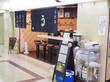 温玉ぶっかけ うだま 梅田店 大阪市北区梅田1-1-3 大阪駅前第3ビル B1F