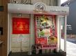 吉祥寺 武蔵家 ~2017年12月~2018年1月チャレンジショップは東京の人気店~