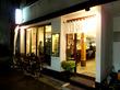 日本橋人形町「そよいち」の下町洋食!ビーフカツ&ポークソテー