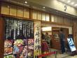 宮崎料理 万作 大名古屋ビルヂング店/地元宮崎の食材を使った和食居酒屋で>名物チキン南蛮♪