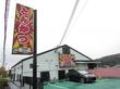 「先週オープン、国道16号線北沿い、新長坂橋交差点北東のとんかつ屋~ぱちぱち屋」