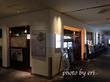 ガンボ&オイスターバー 横浜そごう店でランチビール
