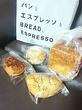"""表参道♪『パンとエスプレッソと』やわらか~い小さな食パン""""ムー""""などいろいろ~☆"""
