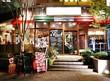 バルザル 大井町店/神戸牛や熟成肉も楽しめるイタリアンバル★オトクなハッピーアワーも毎日開催!!!