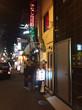 広島汁なし担担麺をいただきました 汁なし担担麺センター キング軒 薬研堀出張所@中区 広島遠征6