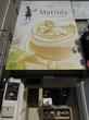 「行列のできる阪急西宮北口駅南シフォンケーキ専門店~マチルダ~シュークリーム」