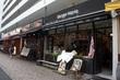 バーガーマニア(Burger Mania)恵比寿店の獅子唐コリアンダーバーガー