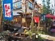 八起@調布市深大寺〜甘味もある蕎麦屋は風情満点