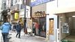 渋谷の大勝軒まるいちがなくなってしまいました つけ麺屋 やすべえ@渋谷