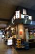 「三洋食堂」 @ 大田市場