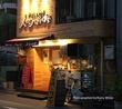 【人形町】鎌倉野菜と江戸野菜、野菜とワインに拘りのあるイタリアン《人形町ぱちぱち》