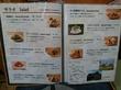 エスニックレストラン ハヌマン 池上店@池上 インド料理が中心ですが、全ておいしいです。