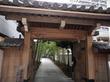 圓應寺で座禅