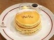 思い出の三茶でクラシックバターパンケーキ@パンケーキママカフェ VoiVoi (ヴォイヴォイ)