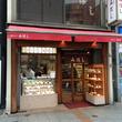 行列のできる日本一のあんみつ上野の「みはし」