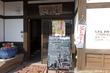 【宮崎酒造巡り】昼食は日南一本釣りカツオ炙り重!!