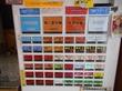 天国屋@成瀬 東京都町田市 町田駅から歩いて何回お邪魔したことか 大好きなラーメン店