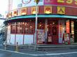 中国ラーメン揚州商人 渋谷センター街店/ワンタン麺とメルマガ登録でとろとろの杏仁豆腐ゲット♪