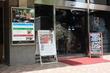 【ケチャッピーなチキンカツ680円】レストラン椿(新大久保・大久保)
