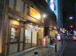 満来(新橋/肉つけ麺・肉ラーメン)
