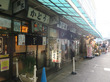 かとう(築地市場/本まぐろ&ウニ丼)