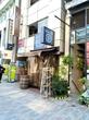 餃子専門店 立吉@渋谷