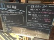 【錦糸町】北斎茶房でキウイのかきごおり