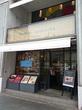 ボン ヴィヴァン 渋谷店/ゴントランシェリエのサンドイッチカフェでモーニング!