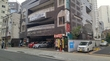唐辛子と魚粉 麺処井の庄@東京都立川市