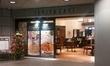 札幌市中央区のおいしいパンケーキブログ               石屋カフェ