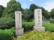 村田経芳の墓(谷中霊園に眠る幕末の有名人⑬)