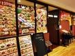 銘華城 鶴見店/鶴見駅西口から徒歩1分★9月にオープンしたばかりの台湾家庭料理のお店でランチ!