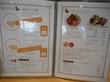 スパイスまぜそばはカラシビでオンリーワンの味 麺や 厨(くりや)@県総合運動場 静岡市駿河区