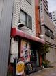 錦糸町「生駒」で排骨カレーチャーハン&純レバ丼とラーメンセット
