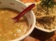 つけ麺 大盛り at 唐そば 渋谷二丁目店