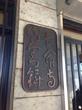 向島三大和菓子の1つ!創業300年の桜餅@長命寺桜もち