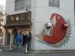 真鯛らーめん 麺魚@錦糸町 東京都墨田区 真鯛を使った東京屈指の行列が出来る人気ラーメン店