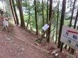 愛宕山登山2016 その2 月輪寺ルートで下山して登り返して表参道ルートで下山
